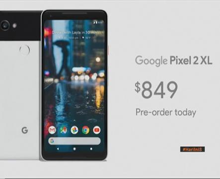 Google perkenal telefon Pixel generasi kedua