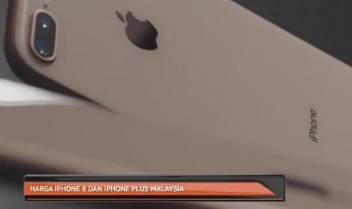 Harga iPhone 8 dan iPhone Plus Malaysia