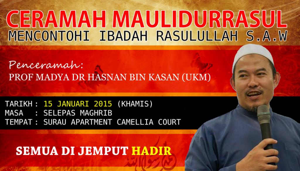 Ceramah Maulidur Rasul | Portfolio Banner Design