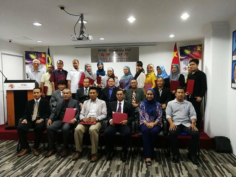 Inspirasi Berjaya: Program Pengeksport Baharu Bumiputera PPMC membawa peluang besar kepada Usahawan Bumiputera