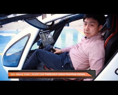 Teksi terbang Ehang lakukan ujian penerbangan dengan penumpang pertama